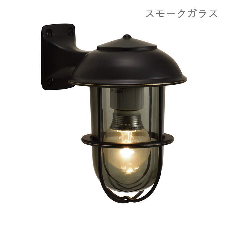 【マリンランプ】BR5000 ブラックシリーズ