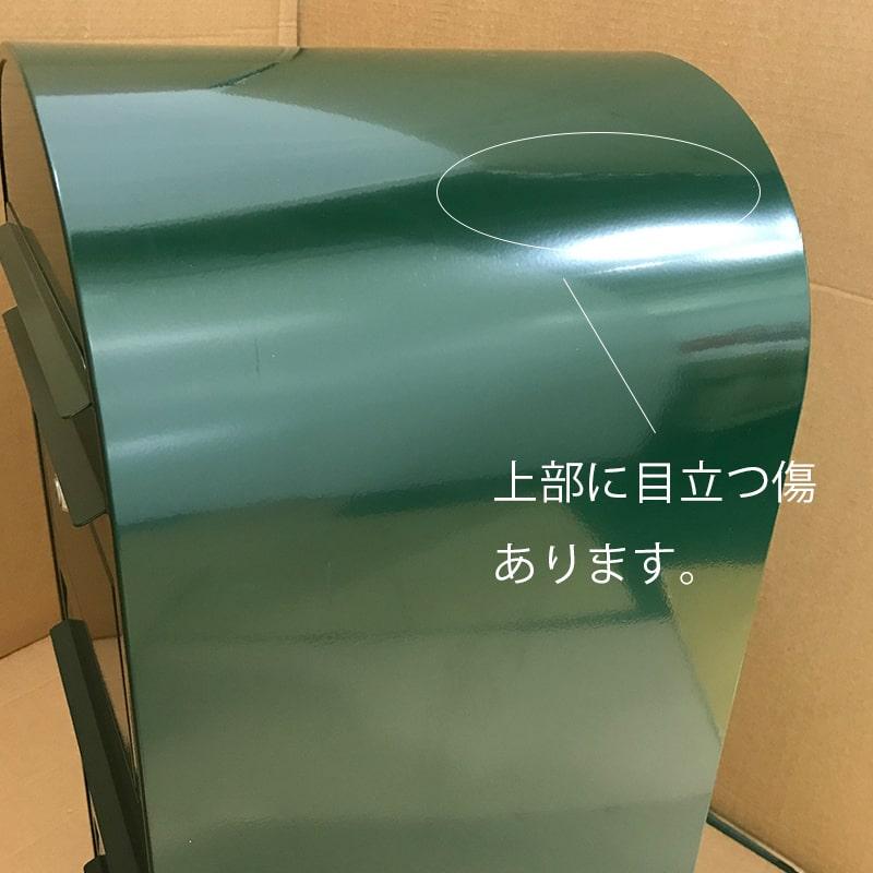 【50%OFFアウトレット】 ボビトリオ ダークグリーン  AAH39A-101501