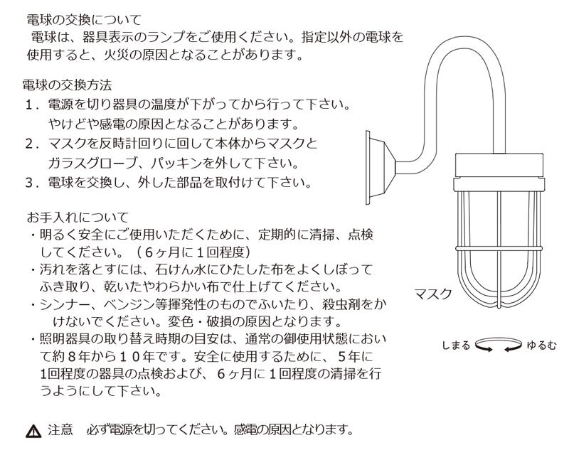 【マリンランプ】BR6000A ブラックシリーズ