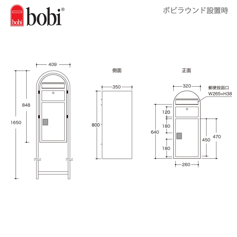 【半額】  ボビラウンド プリムローズ (アウトレット) AAH66B-101506