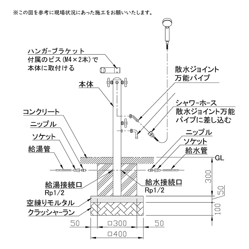 【ガーデンシャワー】ペットシャワー(605G-3)※混合栓