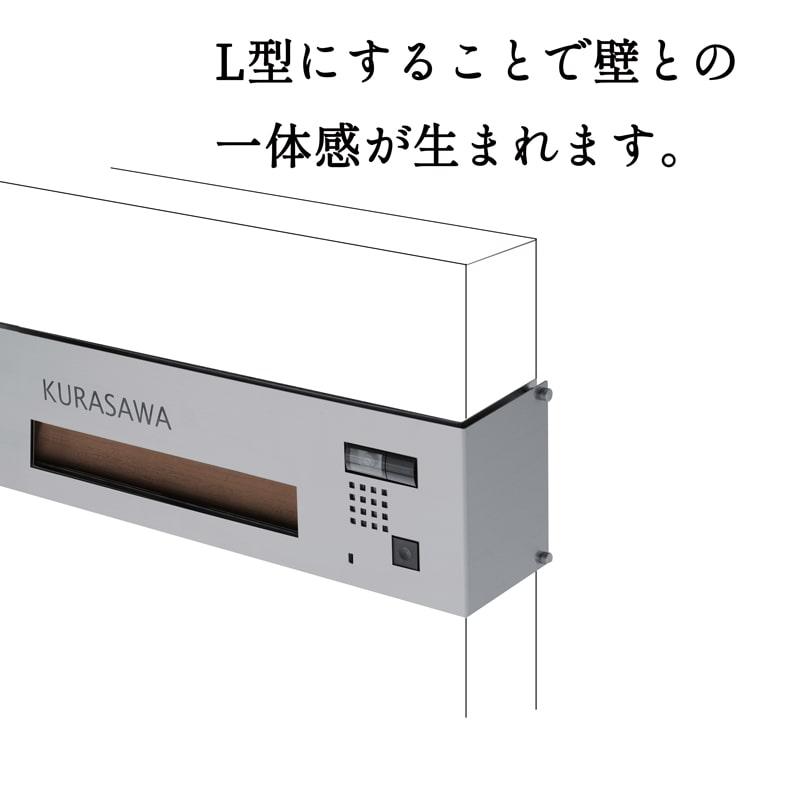 【多機能表札】 ハイブリットプレートL