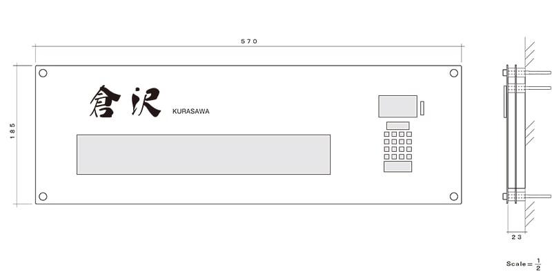 【多機能表札】 ハイブリットプレート2