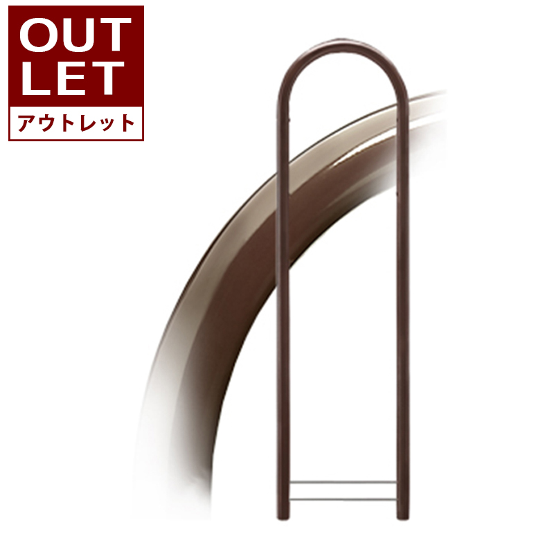 【半額】  ボビラウンド ショコラ (アウトレット) AAH62B-101503