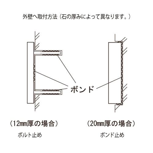 【御影表札】 グラニットプレート 150サイズ