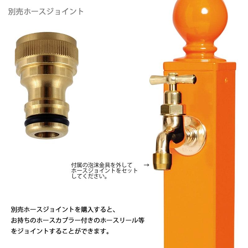 【立水栓・水栓柱】ガーデンタップ(1口タイプ)全9色