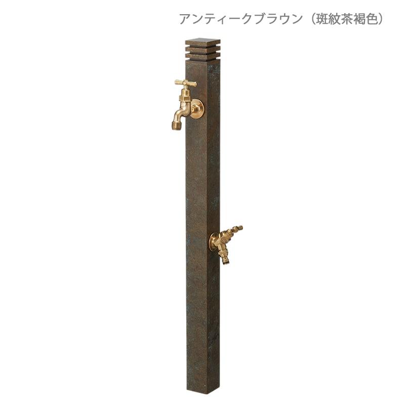 【立水栓・水栓柱】 雅(ミヤビ) 全6色