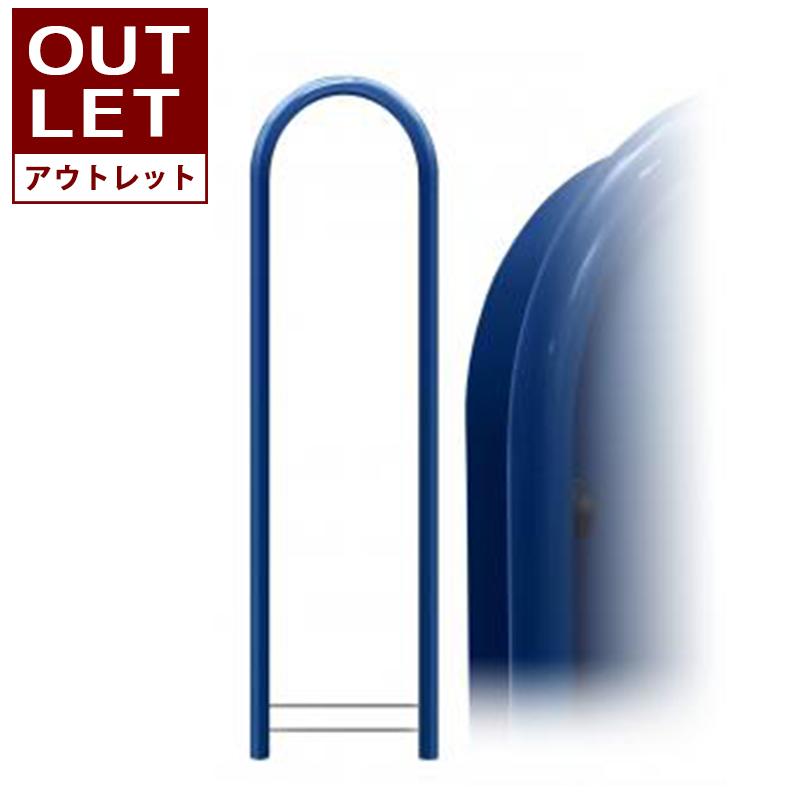 【半額】  ボビラウンド ネイビーブルー (アウトレット) AAH05B-031805