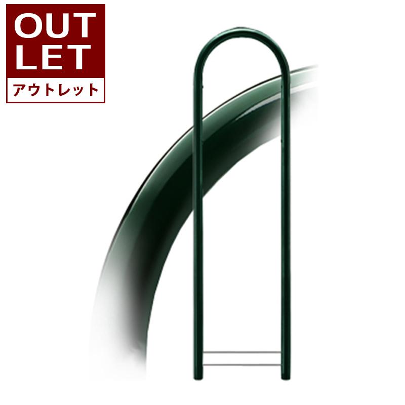 【アウトレット】 ボビラウンド グリーン (アウトレット)AAH06B-031801