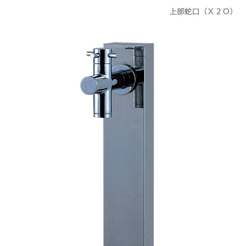 【立水栓・水栓柱】 I Style Slim (326G)※単水栓