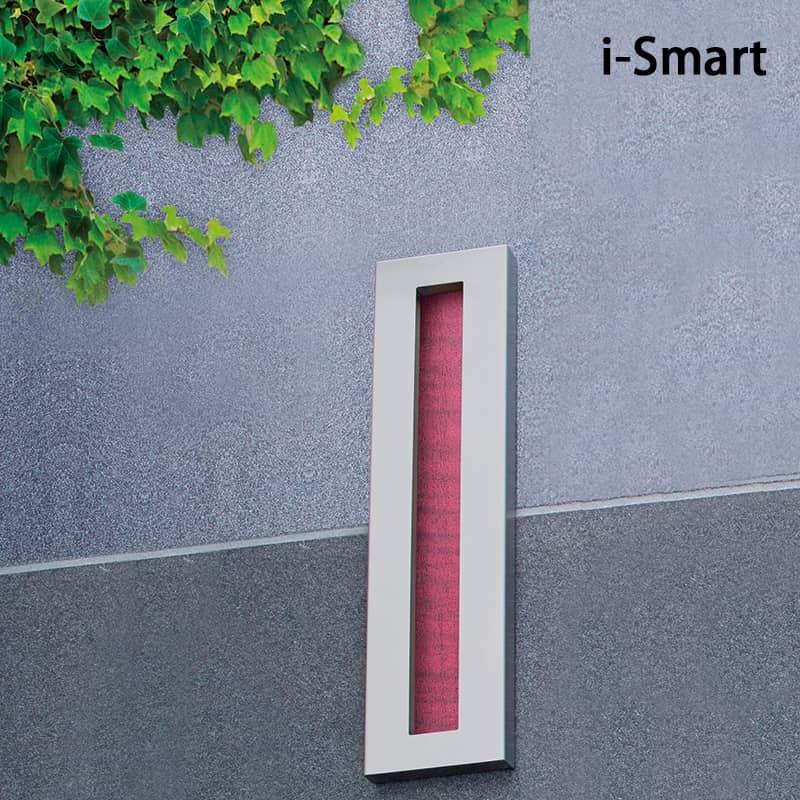 【郵便ポスト】  i-Smart 全6色(埋込型)
