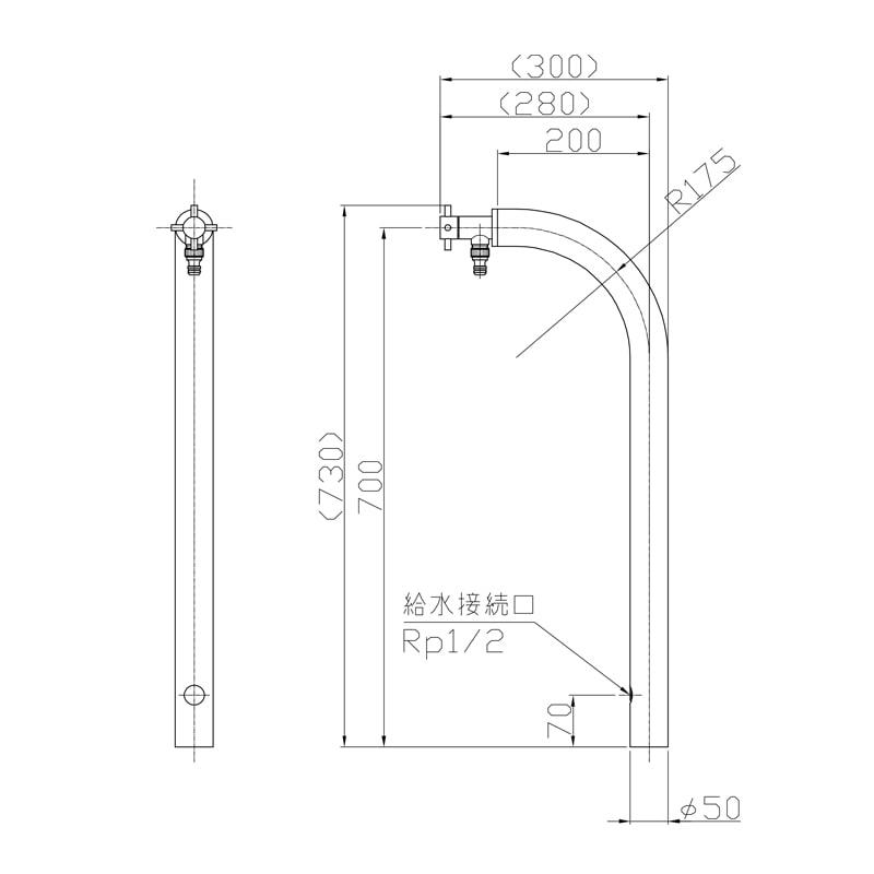 【立水栓・水栓柱】Smart Tap ショート(単水栓)