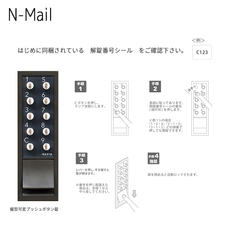 【郵便ポスト/日本製】  エヌメール(N-Mail)