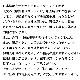 【アウトレット】 ボビラウンド メロンイエロー(アウトレット)AAH65B-210317MA-1