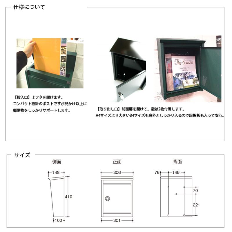 【半額 60%OFF】D110 マットブラック (No.AH002A-101501)