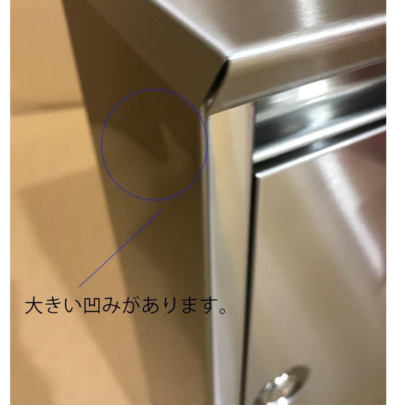 【半額 50%OFF】D110 ステンレス (No.AH015A-101501)