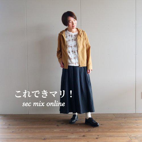 SEC Mix コーデ No.149