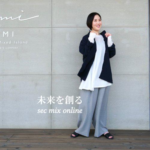 SEC Mix コーデ No.64