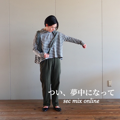 SEC Mix コーデ No.162
