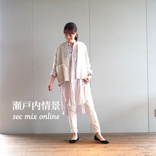 SEC Mix コーデ No.91