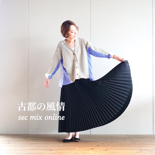 SEC Mix コーデ No.93