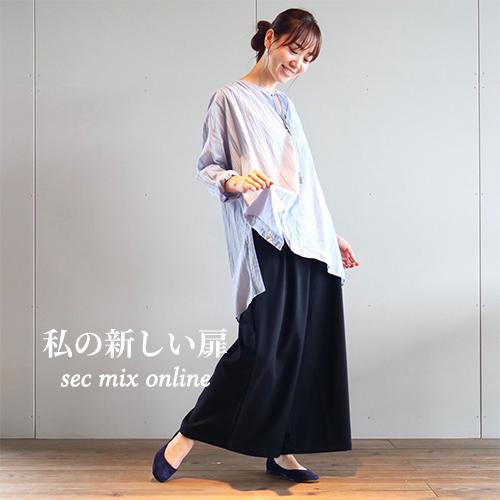 SEC Mix コーデ No.94