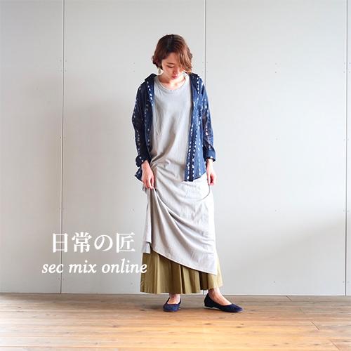SEC Mix コーデ No.96