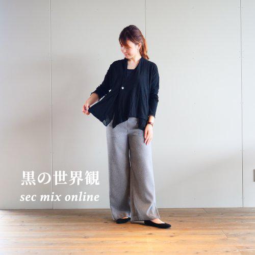 SEC Mix コーデ No.102