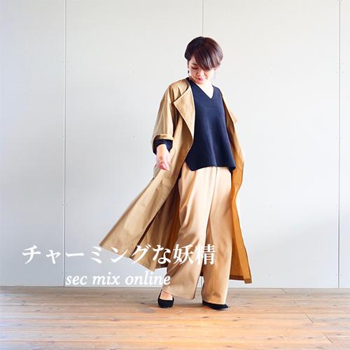 SEC Mix コーデ No.104