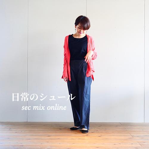 SEC Mix コーデ No.108
