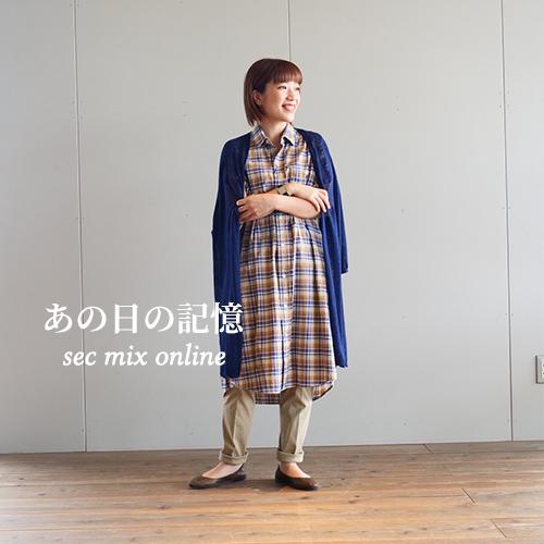 SEC Mix コーデ No.119