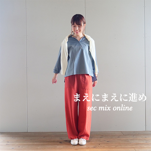 SEC Mix コーデ No.132