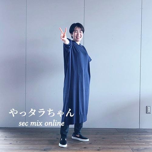 SEC Mix コーデ No.141