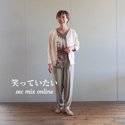 SEC Mix コーデ No.142