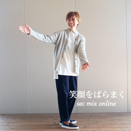 SEC Mix コーデ No.146