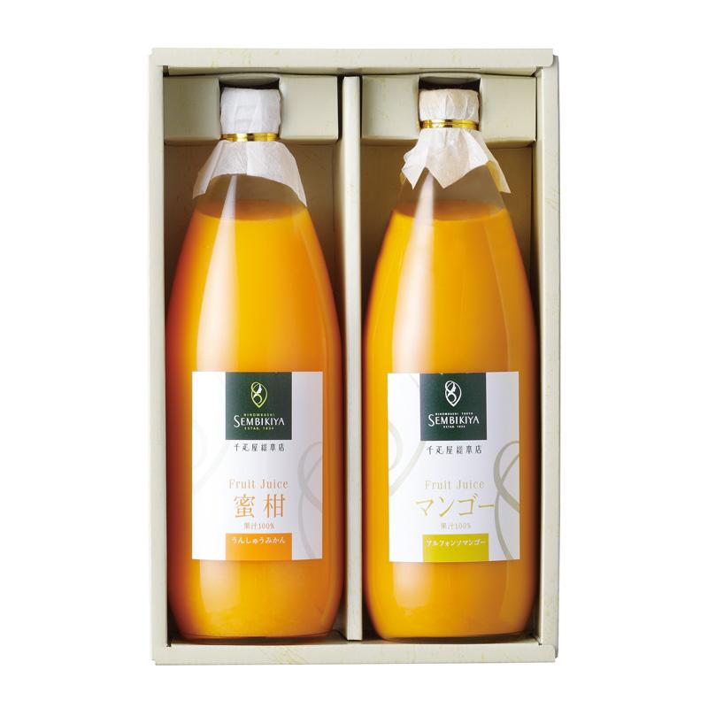 果汁100%ジュース うんしゅうみかん、アルフォンソマンゴー 各1本 2本詰合