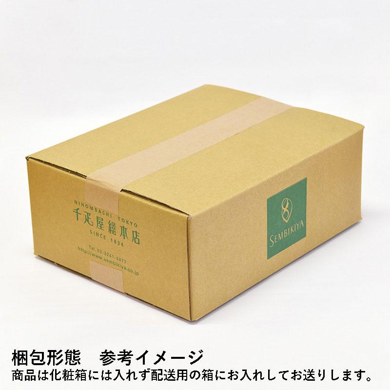 美生柑 6個入  ご自宅用ダンボール箱入 千疋屋総本店