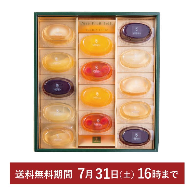 【期間限定 送料無料】 ピュアフルーツジェリー 14個入 (千疋屋のゼリー)