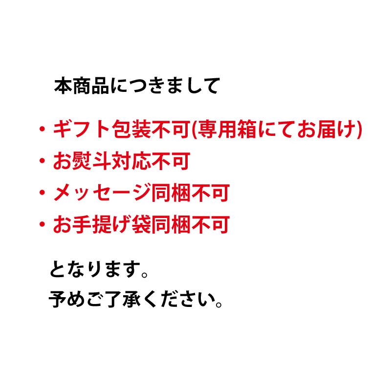 【数量限定】 アイスデコレーション