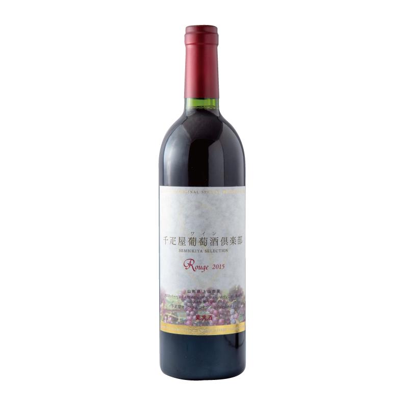 赤ワイン・ドライフルーツ詰合せ (ドライプルーン・いちじく・りんご)