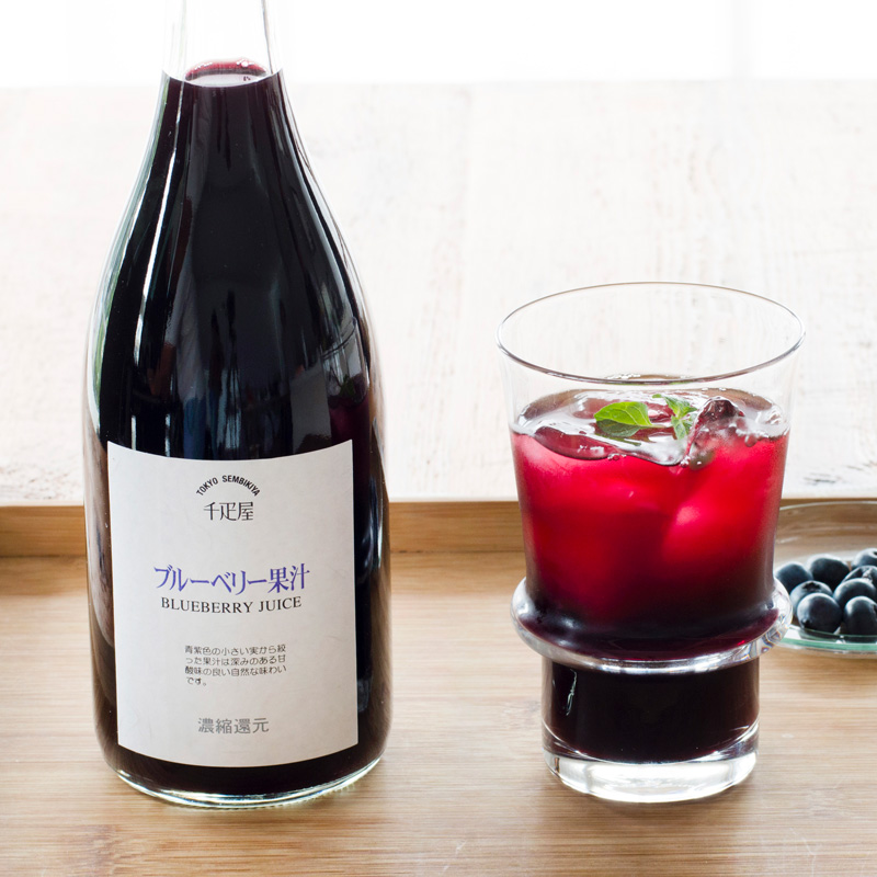 ブルーベリージュース 2本入