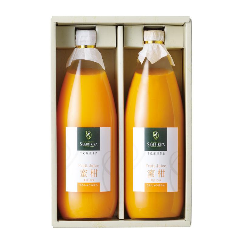 果汁100%ジュース(うんしゅうみかん) 2本入