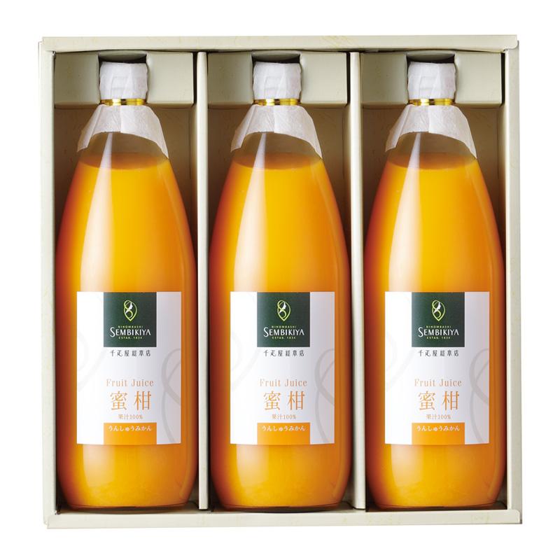 果汁100%ジュース(うんしゅうみかん) 3本入