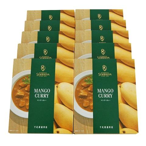 【送料無料】 マンゴーカレー 10個 ご家庭用ダンボール箱入