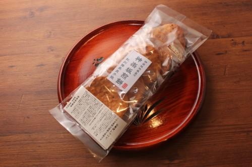 【塩分極小】 神楽坂煎餅 とうがらし Low salt