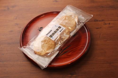 【塩分極小】 神楽坂煎餅 うす焼 Low salt