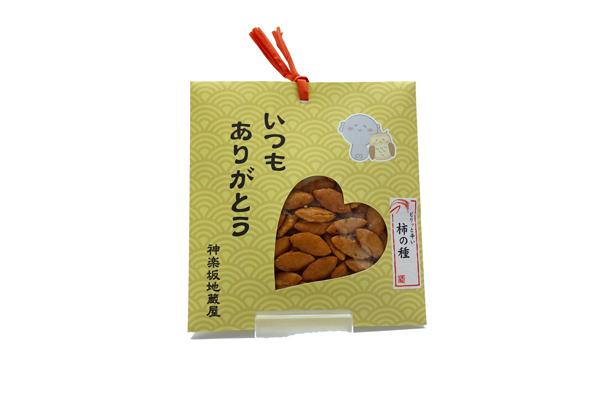 神楽坂プチギフト「柿の種」