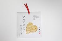 神楽坂プチギフト「チーズ」