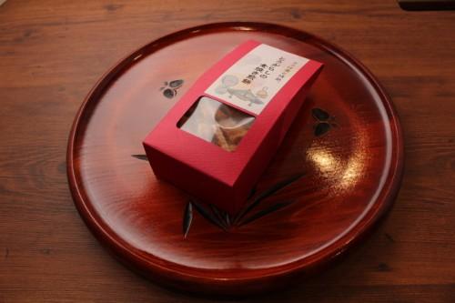 手焼煎餅 素焼 とうがらし(三角カートンギフト)