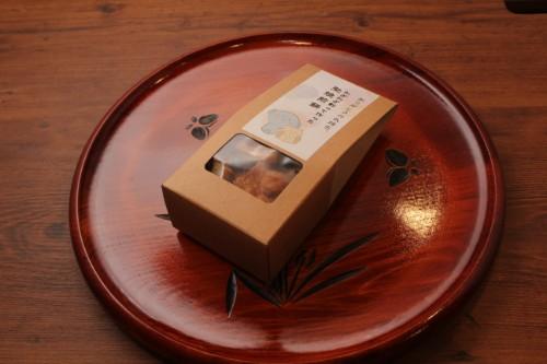 手焼煎餅 わざわざ割って作った堅焼煎餅(三角カートンギフト)